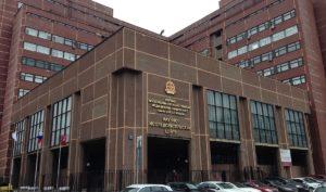 دانشگاه علوم پزشکی شماره یک مسکو