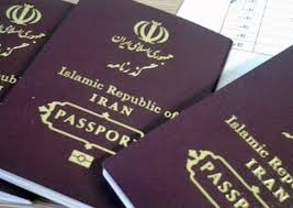اخذ تابعیت ایران