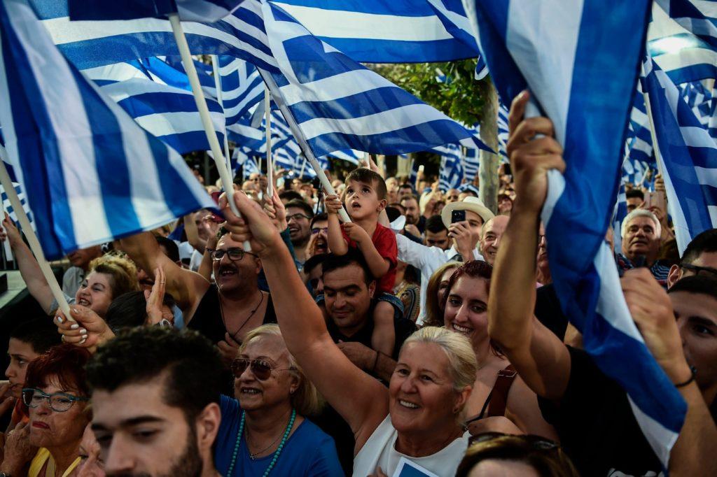 قومیت ها در یونان
