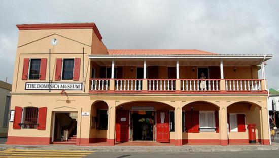 موزه دومینیکا