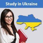 بورسیه تحصیلی اوکراین