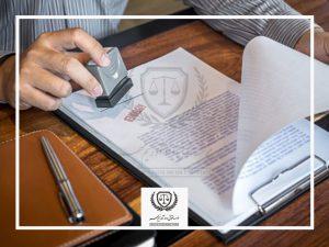 اقامت و ویزای ثبت شرکت در ترکیه