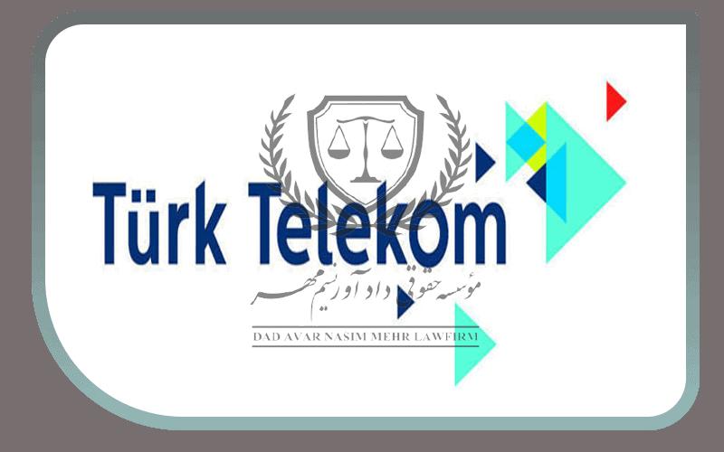 اپراتور ترک تلکام ترکیه