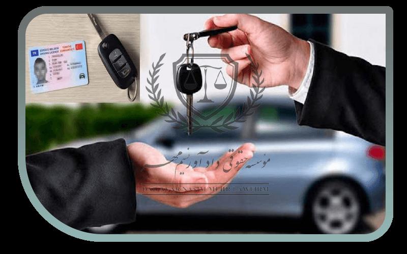 خرید ماشین در ترکیه