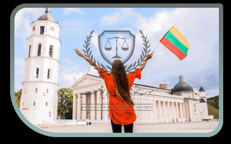 اقامت کار و ثبت شرکت لیتوانی