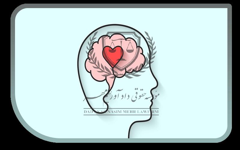 تحصیل روان شناسی در ترکیه