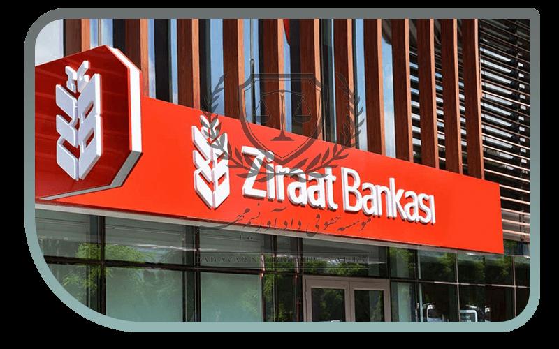 انواع حساب بانکی در ترکیه