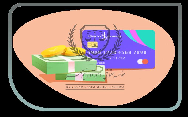 مراحل گشایش حساب بانکی در ترکیه