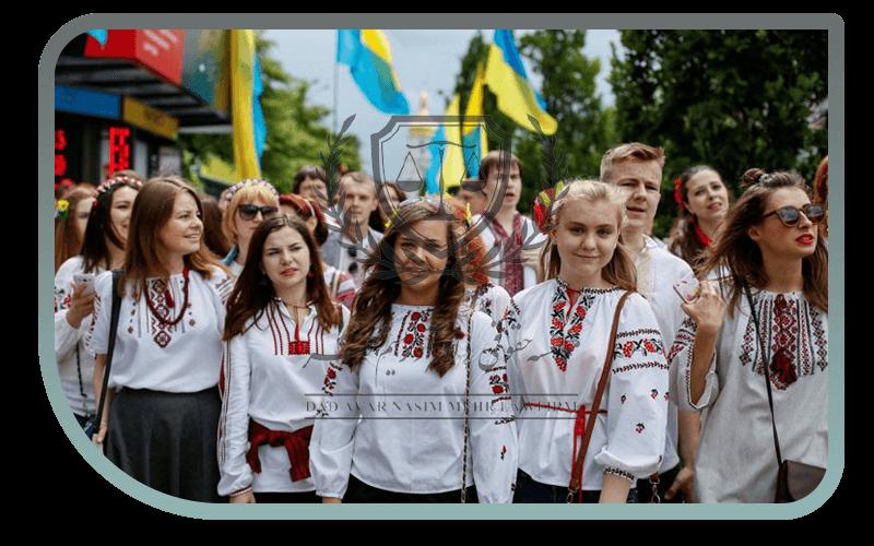 اقامت تحصیلی اوکراین
